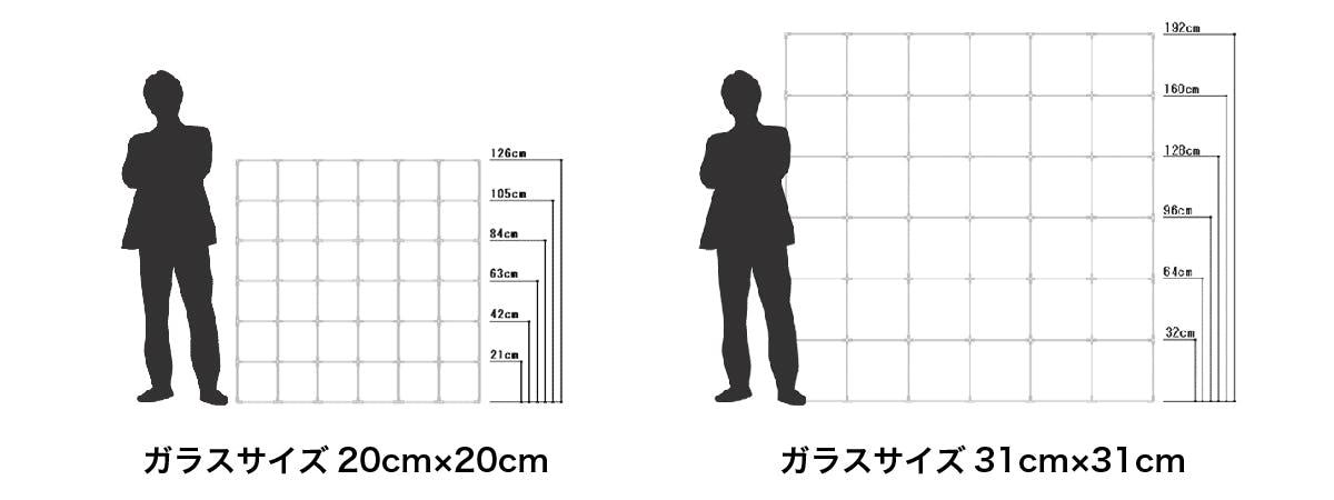 ディスプレーラック_サイズイメージ図