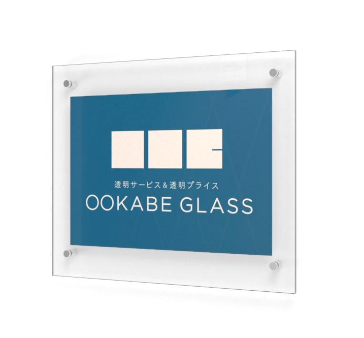 パネルアタッチメント ガラス2枚タイプ