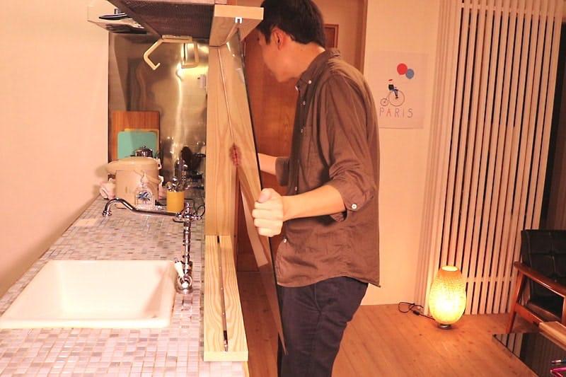 ガラス間仕切りの作り方(3)